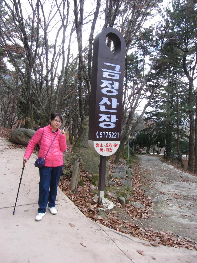 korea-southern-0400