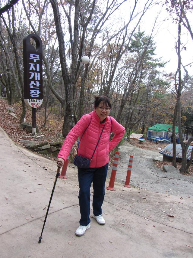 korea-southern-0402