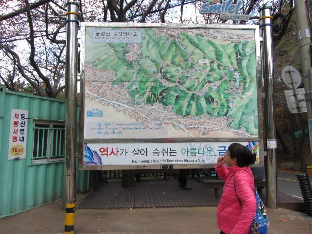 korea-southern-0407