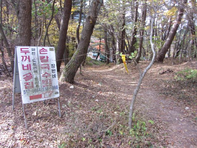 korea-southern-0425