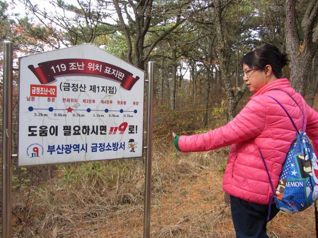 korea-southern-0464