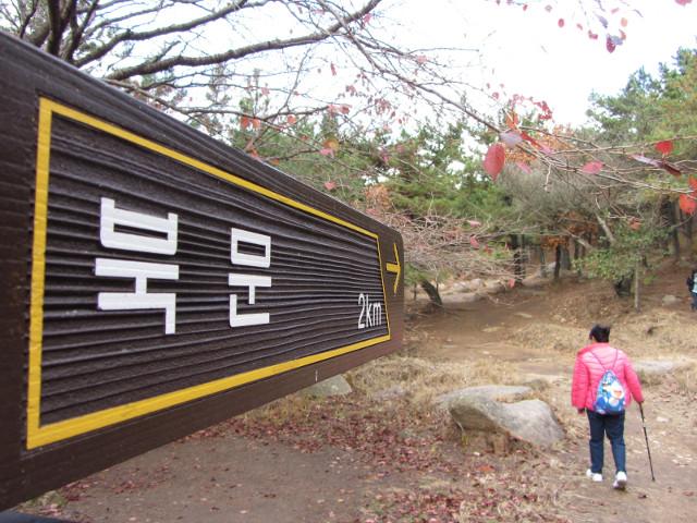 korea-southern-0476