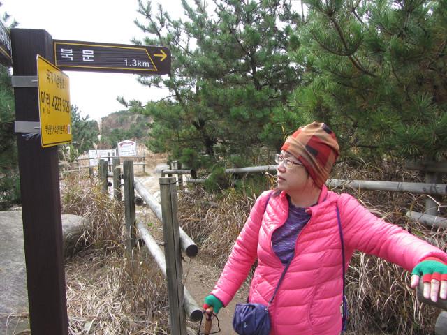 korea-southern-0542