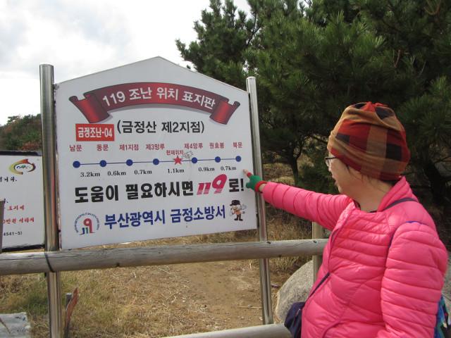 korea-southern-0543