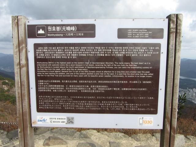 korea-southern-0618
