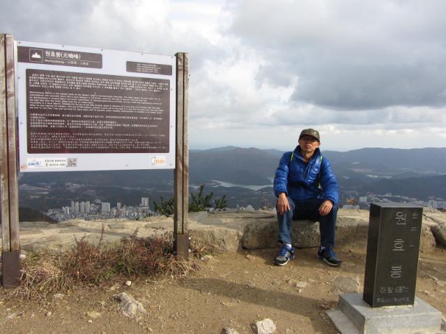korea-southern-0621
