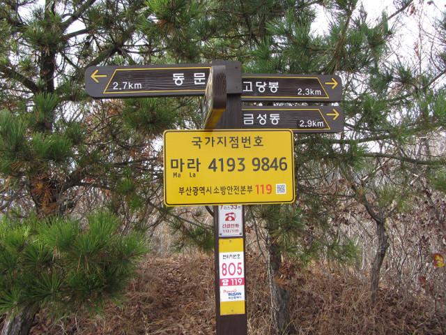 korea-southern-0636