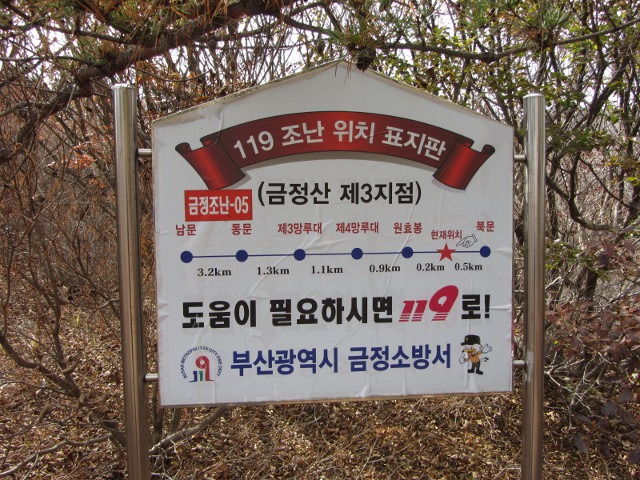 korea-southern-0638