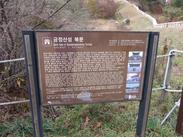 korea-southern-0668