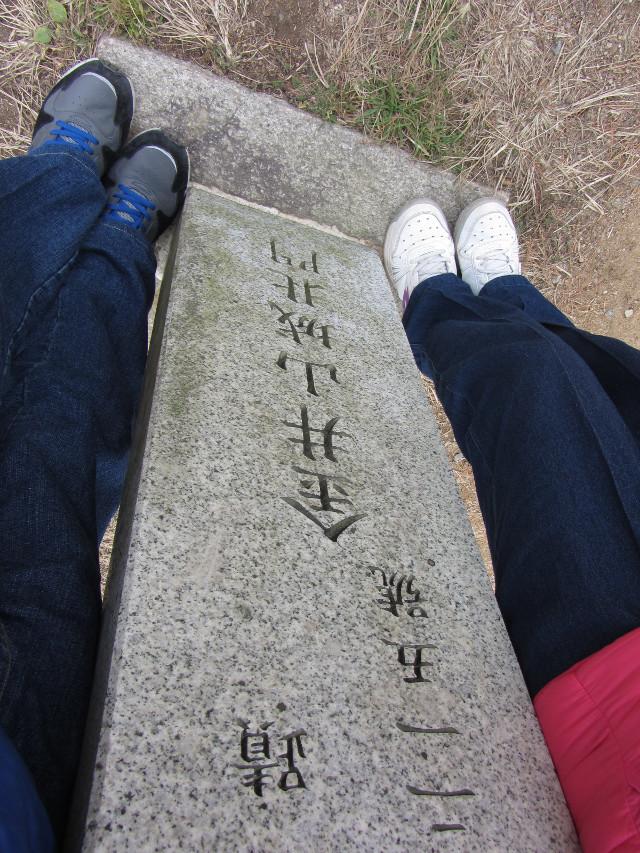 korea-southern-0682