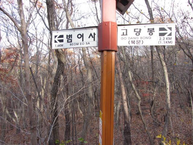 korea-southern-0704