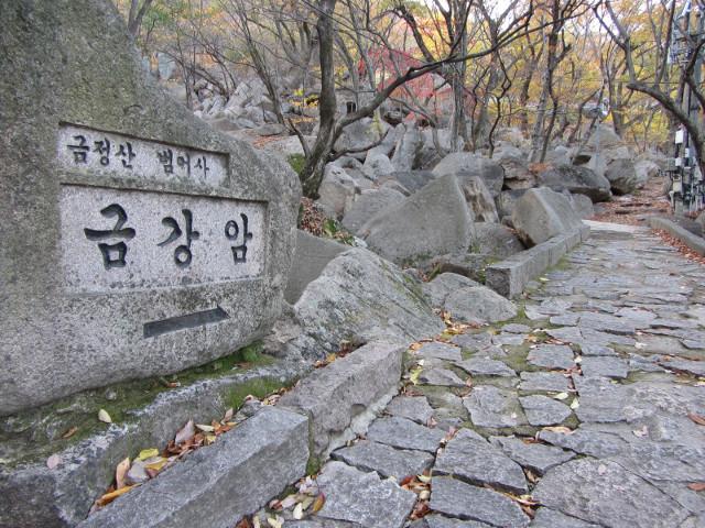 korea-southern-0727