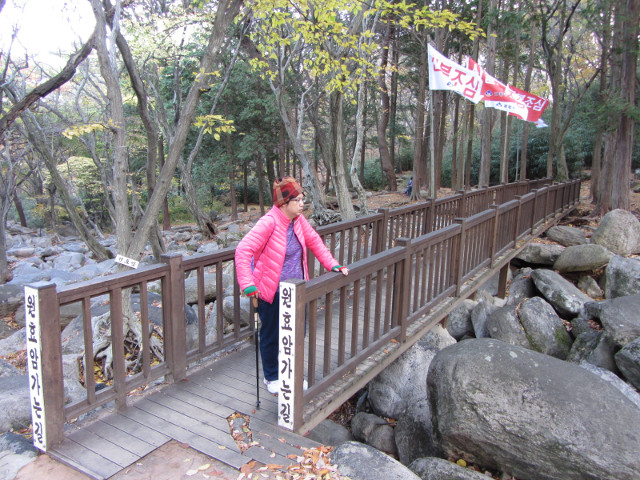 korea-southern-0756