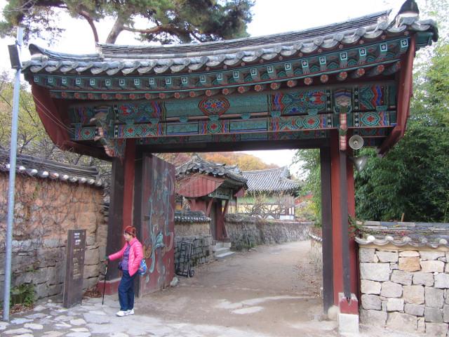 korea-southern-0770