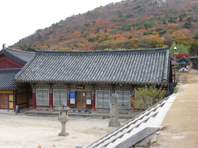 korea-southern-0790