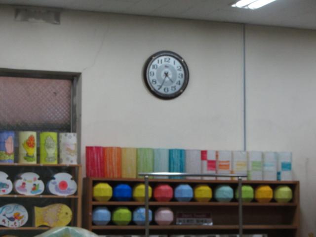 korea-southern-0820