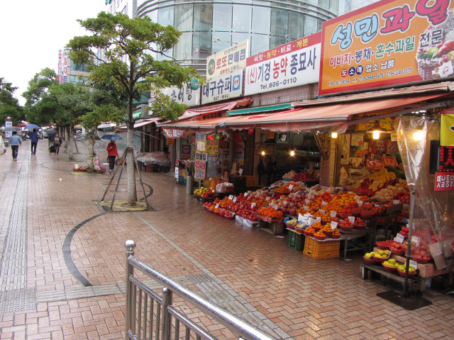 korea-southern-0850