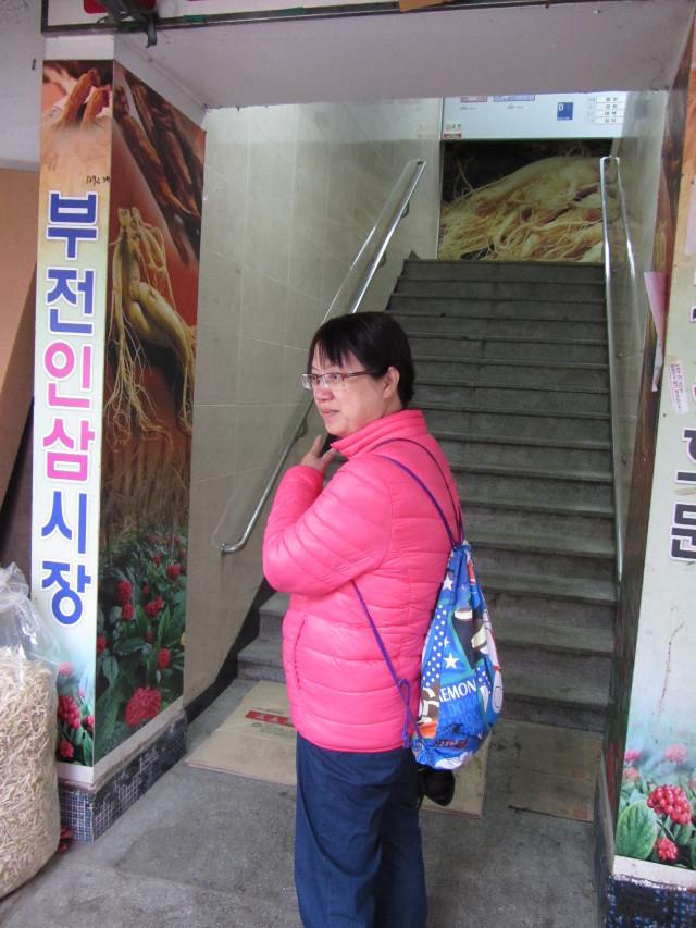 korea-southern-0852