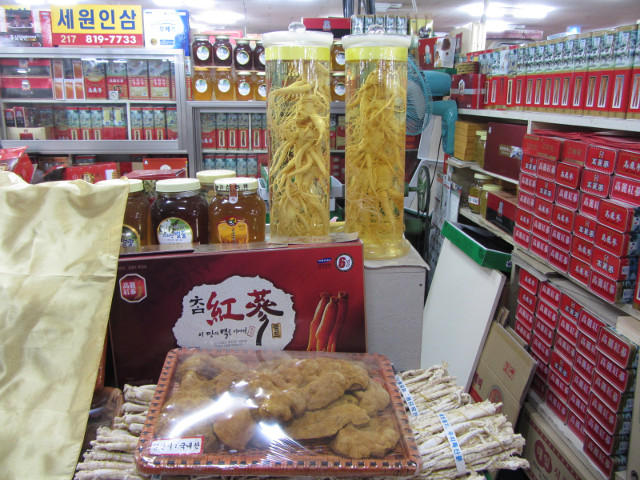 korea-southern-0857