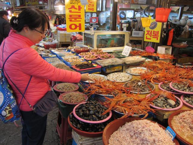 korea-southern-0859