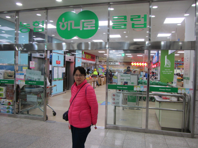 korea-southern-0875