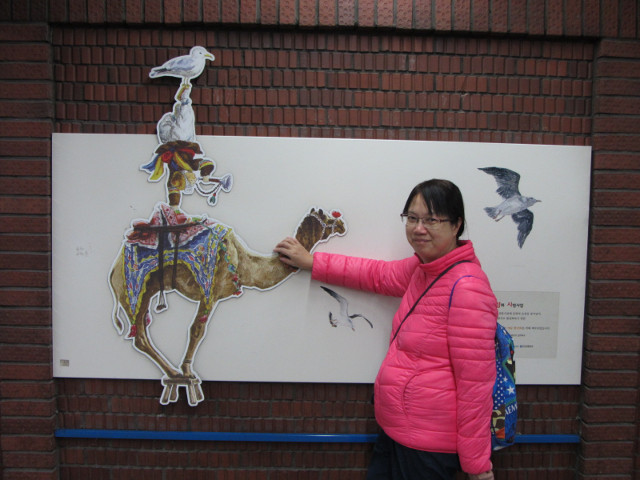 korea-southern-0885