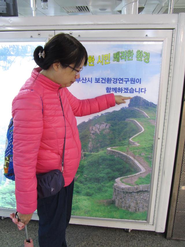 korea-southern-0886