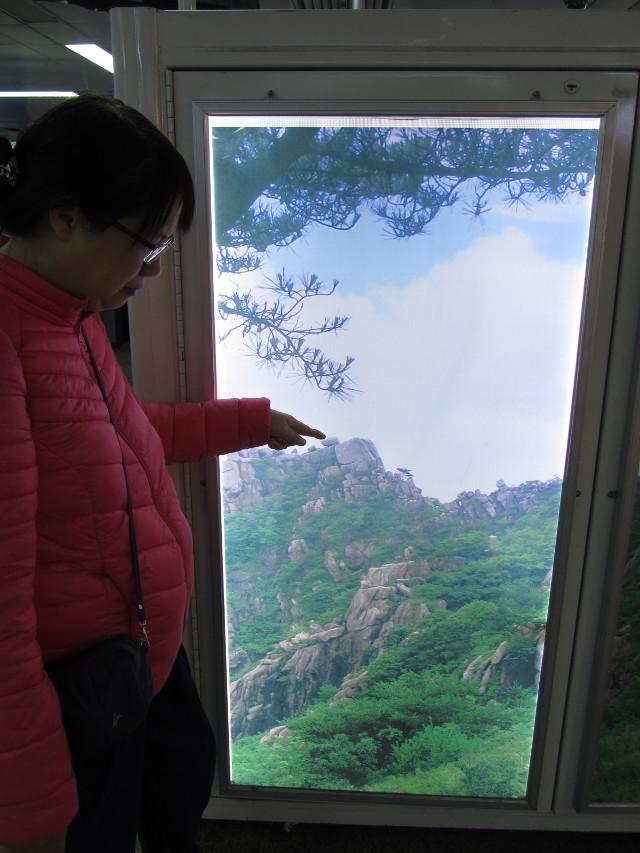 korea-southern-0887