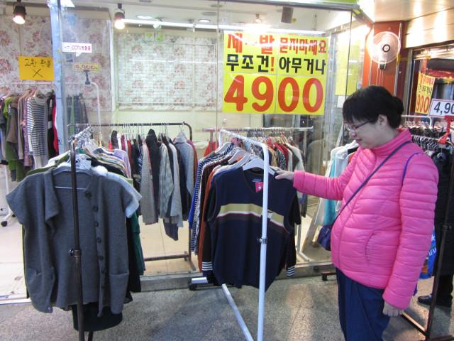 korea-southern-0899