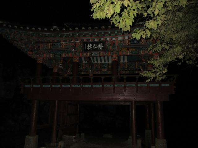 korea-southern-9491