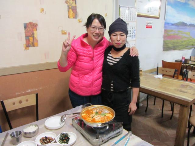 korea-southern-9497