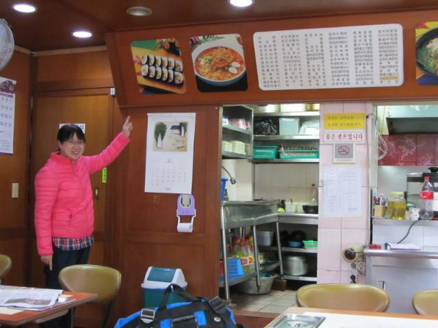 korea-southern-9504