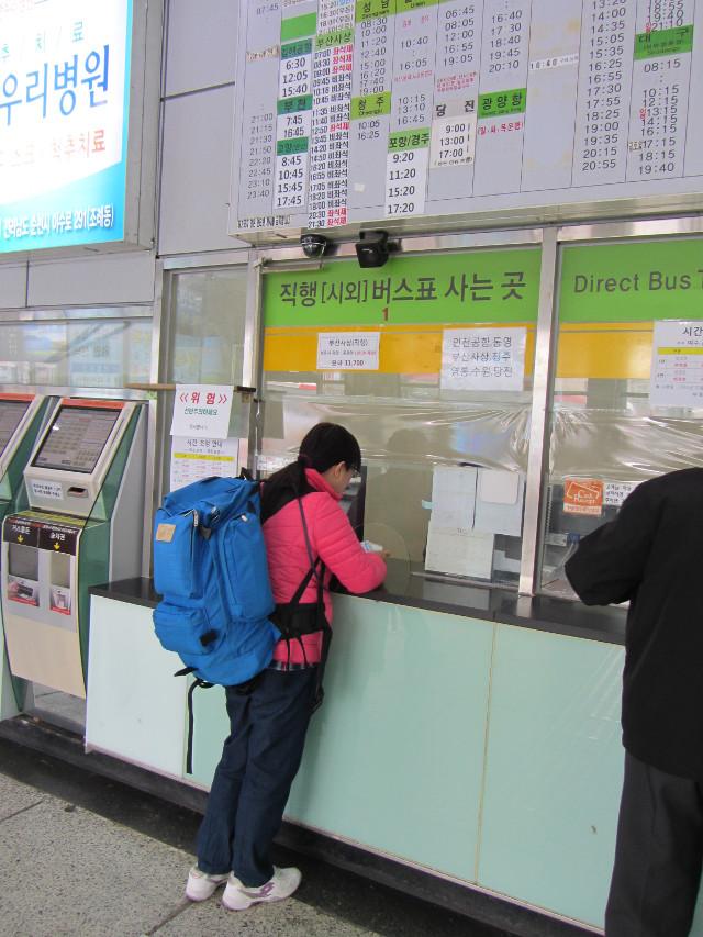 korea-southern-9509