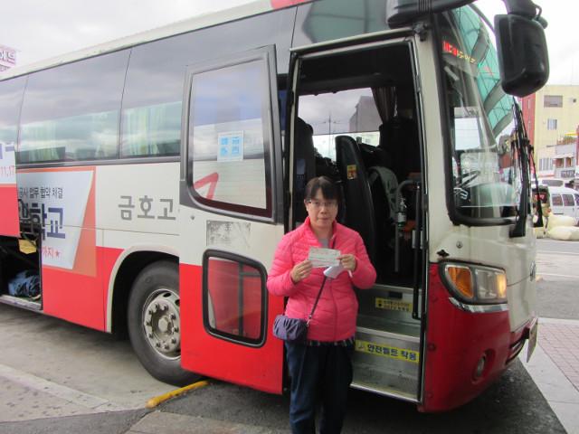 korea-southern-9512