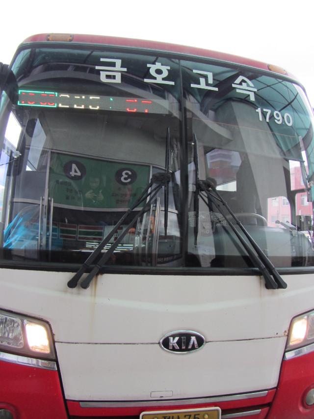 korea-southern-9513