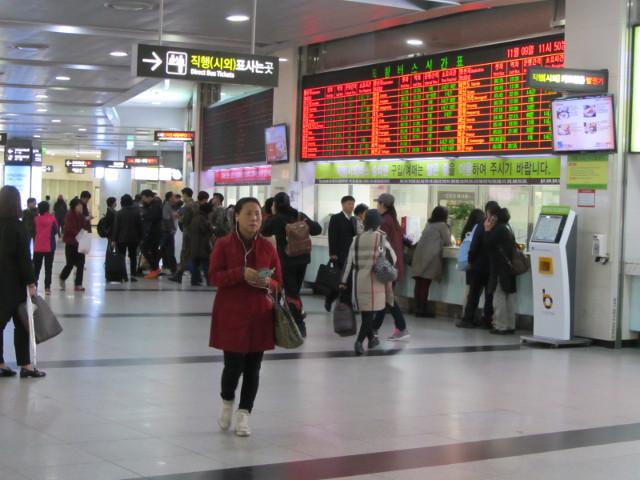 korea-southern-9520