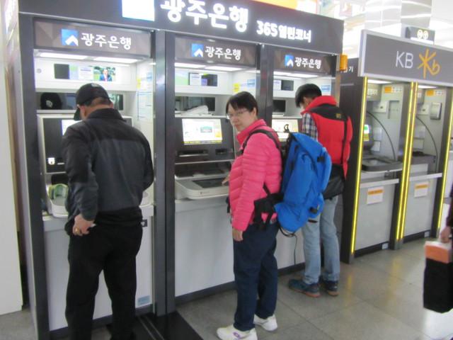 korea-southern-9521
