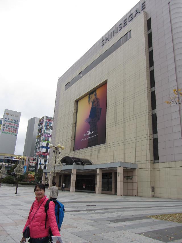 korea-southern-9529