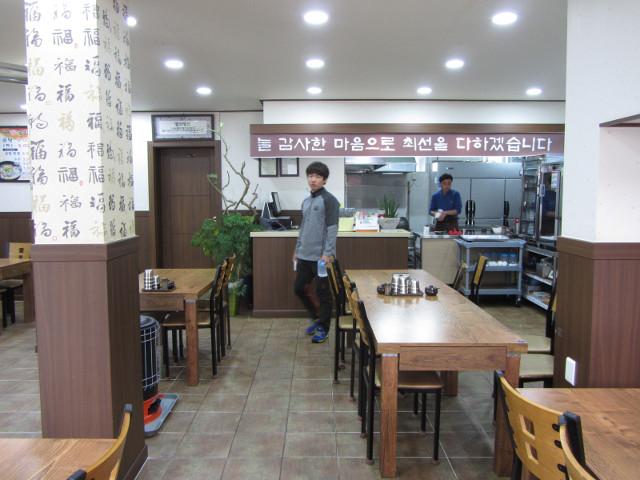 korea-southern-9549