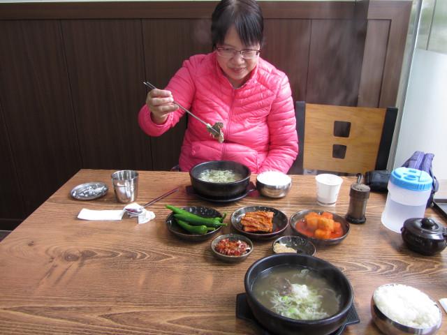 korea-southern-9551