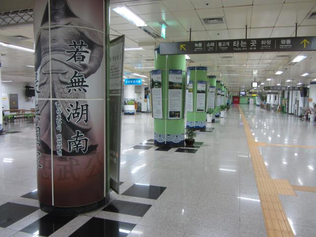 korea-southern-9554