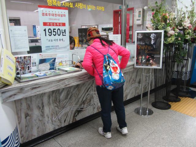korea-southern-9555