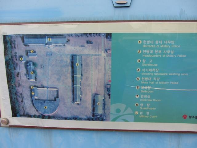korea-southern-9599