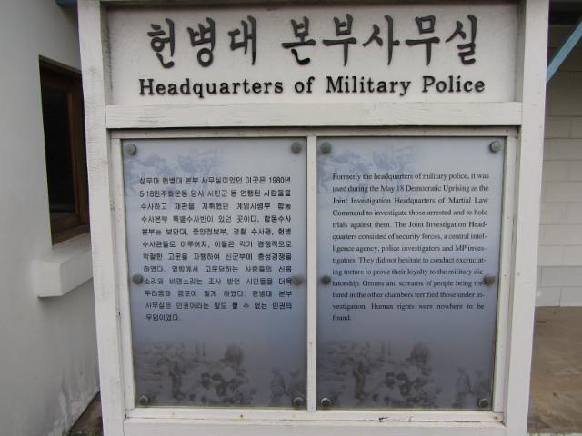 korea-southern-9609