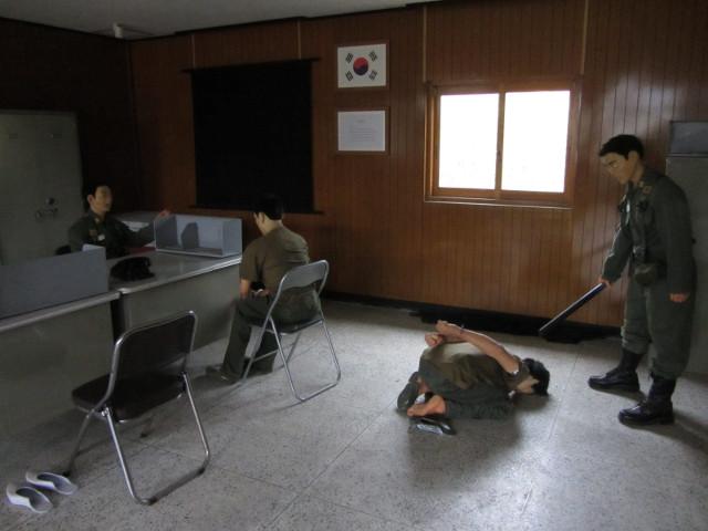 korea-southern-9610