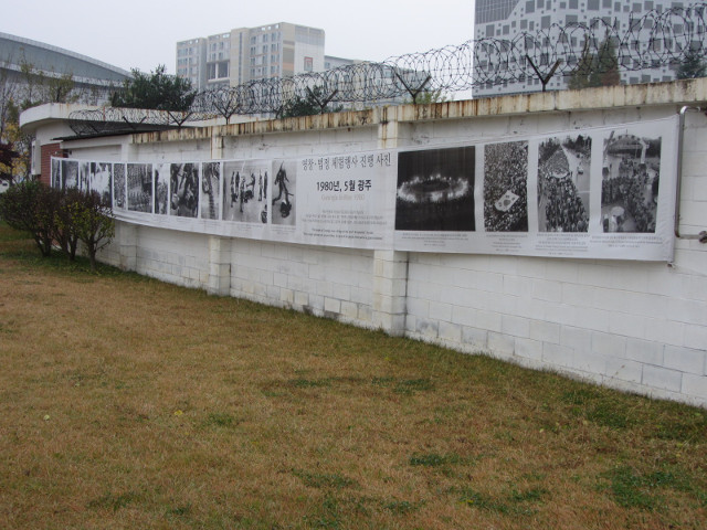 korea-southern-9625