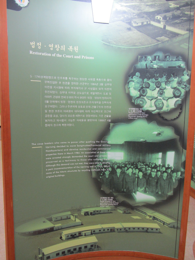 korea-southern-9646