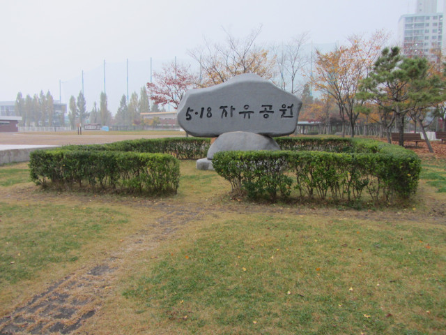 korea-southern-9647