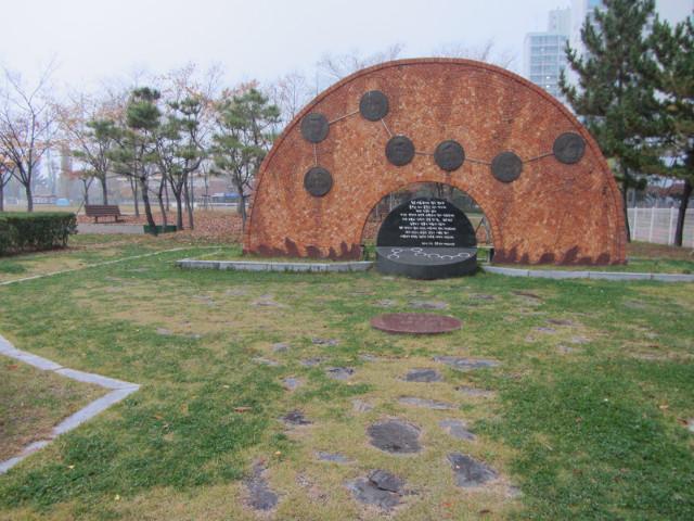 korea-southern-9648