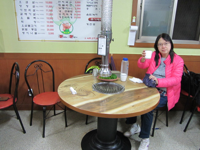 korea-southern-9663